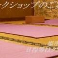 Seed Training シードトレーニング ヨガ 陰ヨガ ピラティス Yoga Yin Yoga 初心者 イベント 体験 尼崎 兵庫 大阪 西宮 伊丹 宝塚 呼吸法 瞑想 メディテーション