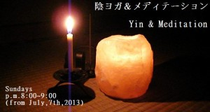 Seed Training Amagasaki Hyogo Osaka Yin yoga meditation mental health English Zen