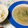 Vegetarian,recipe,Turkish,garbanzo,ベジタリアン,ひよこ豆,レシピ,食事,food