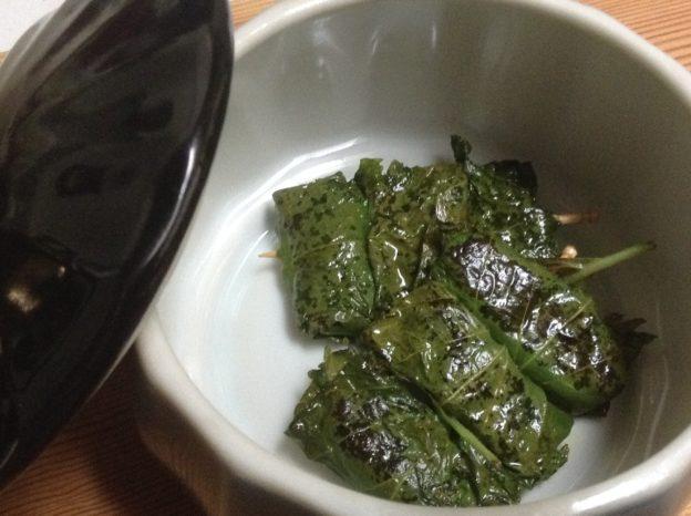 Seed Training シードトレーニング ベジタリアン 食事 菜食 レシピ マインドフル ヨガ 禅 精進料理 尼崎 郷土料理 しそ巻きみそ ヴィーガン