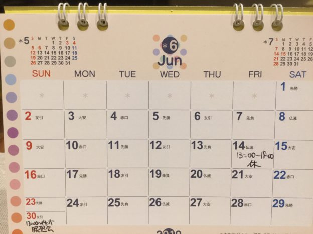 Seed Training シードトレーニング ヨガ 陰ヨガ ピラティス Yoga Yin Yoga 初心者 イベント 体験 尼崎 兵庫 大阪 西宮 伊丹 宝塚 呼吸法 瞑想 メディテーション マインドフルネス タイ古式マッサージ スケジュール スタジオ 2019年6月