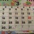 Seed Training シードトレーニング ヨガ 陰ヨガ ピラティス Yoga Yin Yoga 初心者 イベント 体験 尼崎 兵庫 大阪 西宮 伊丹 宝塚 呼吸法 瞑想 メディテーション マインドフルネス タイ古式マッサージ スケジュール スタジオ 20320年3月