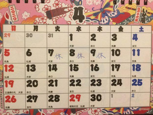 Seed Training シードトレーニング ヨガ 陰ヨガ ピラティス Yoga Yin Yoga 初心者 イベント 体験 尼崎 兵庫 大阪 西宮 伊丹 宝塚 呼吸法 瞑想 メディテーション マインドフルネス タイ古式マッサージ スケジュール スタジオ 20320年4月