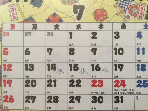 Seed Training シードトレーニング 尼崎 西宮 伊丹 宝塚 神戸 大阪市 ヨガ ピラティス プライベート スケジュール 2020年7月