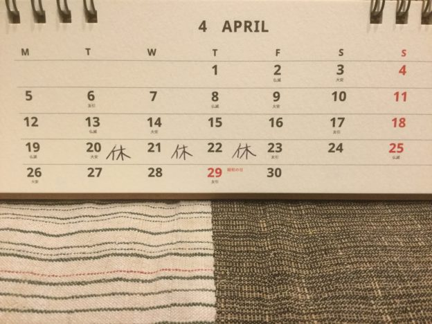 Seed Training シードトレーニング 尼崎 西宮 伊丹 宝塚 神戸 大阪市 ヨガ ピラティス プライベート スケジュール 2021年4月