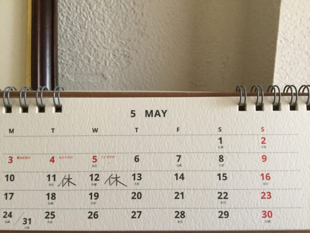 Seed Training シードトレーニング 尼崎 西宮 伊丹 宝塚 神戸 大阪市 ヨガ ピラティス プライベート スケジュール 2021年5月