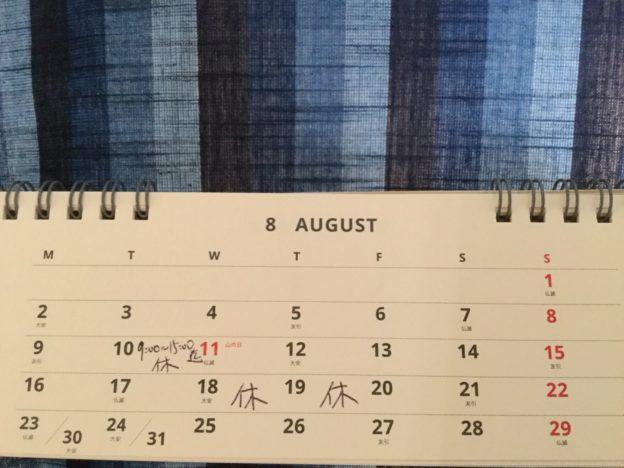 Seed Training シードトレーニング 尼崎 西宮 伊丹 宝塚 神戸 大阪市 ヨガ ピラティス プライベート スケジュール 2021年8月