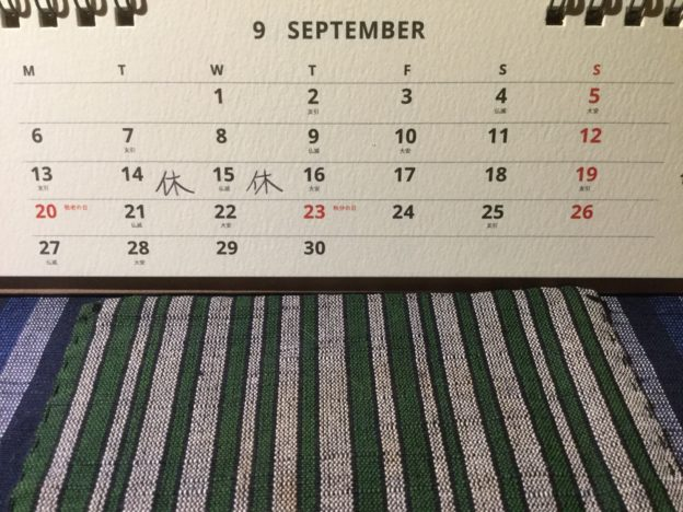 Seed Training シードトレーニング 尼崎 西宮 伊丹 宝塚 神戸 大阪市 ヨガ ピラティス プライベート スケジュール 2021年9月